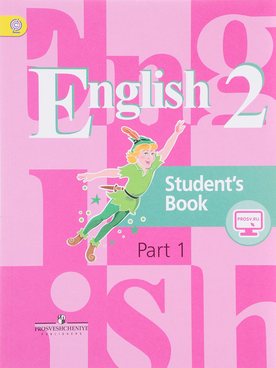 English 2: Student's Book: Part 1 / Английский язык. 2 класс. Учебник. В 2 частях. Часть 1