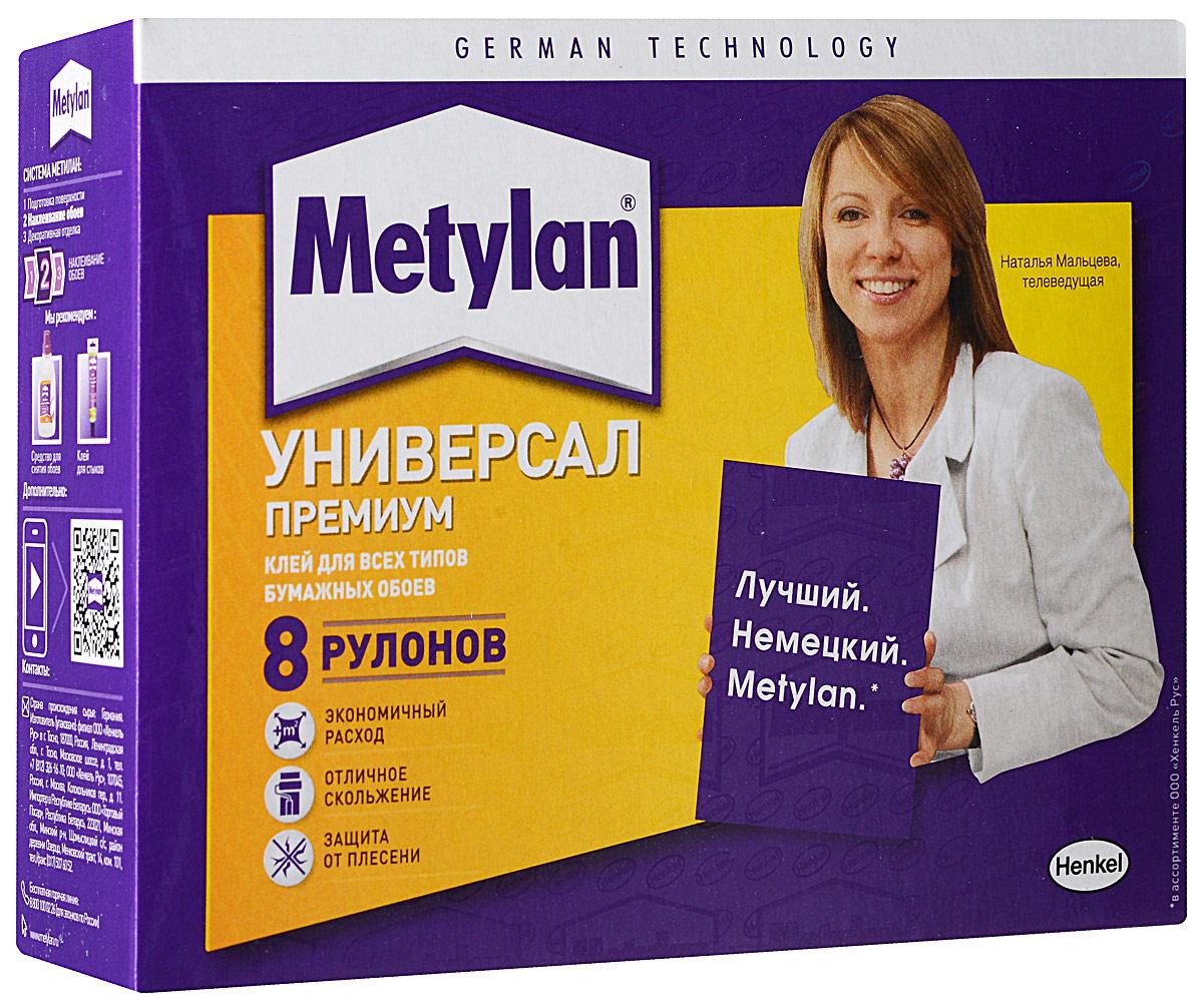 Клей обойный Metylan