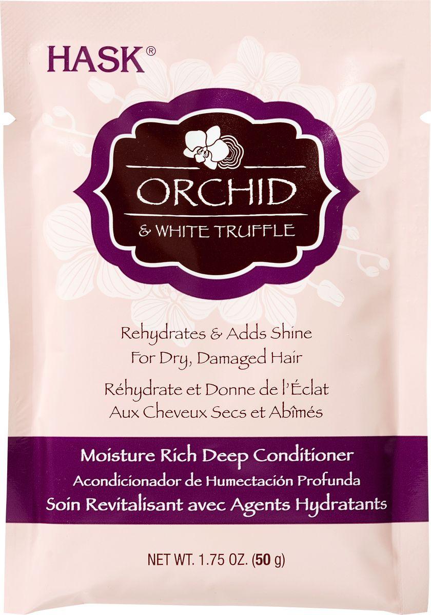 HASK Маска для ультра-увлажнения волос с экстрактом орхидеи и маслом белого трюфеля, 50 г33310AОрхидея прекрасно увлажняет волосы, делает их послушными, в то время как белый трюфель является редким ингредиентом, который поможет преобразить сухие и поврежденные волосы за счет своих питательных свойств. Маска предназначена для глубокого увлажнения и придания свежести сухим, выжженным и сильно поврежденным волосам. Она сделает волосы послушными, легкими в укладке и невероятно шелковистыми!