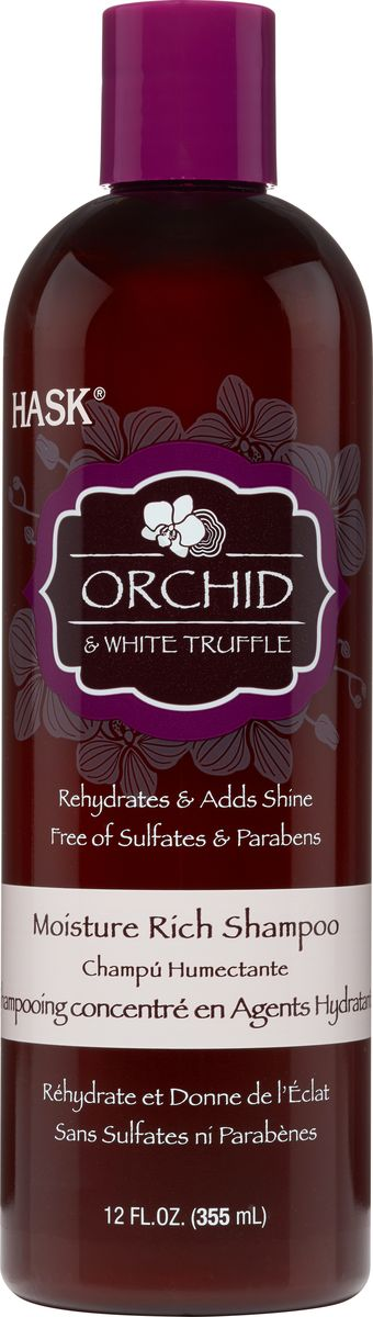 HASK Шампунь для ультра-увлажнения волос с экстрактом орхидеи и маслом белого трюфеля, 355 мл34330AОрхидея прекрасно увлажняет волосы, делает их послушными, в то время как белый трюфель является редким ингредиентом, который поможет преобразить сухие и поврежденные волосы за счет своих питательных свойств. Шампунь предназначен для глубокого увлажнения и придания свежести сухим, выжженным и сильно поврежденным волосам.