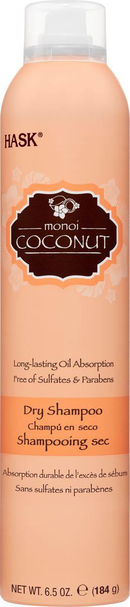 HASK Сухой шампунь с экстрактом кокоса, 184 г37328BТеперь необязательно бежать мыть голову, чтобы обеспечить чистоту, объем и структуру волосам! Невесомый сухой шампунь, обогащенный экстрактом Кокоса, позволит моментально освежить пряди от самых корней и придать невероятный объем прическе. Ультра-легкий рисовый крахмал в составе быстро впитывает все загрязнения, пот, неприятный запах, делая волосы чистыми, упругими и легкими в укладке. Моментальное ощущение чистоты и тропическое настроение!