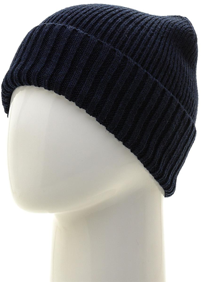Шапка мужская Marhatter, цвет: темно-синий. Размер 57/59. MMH6319MMH6319Замечательная шапка, выполнена из теплого комфортного материала. Идеальный вариант на каждый день.