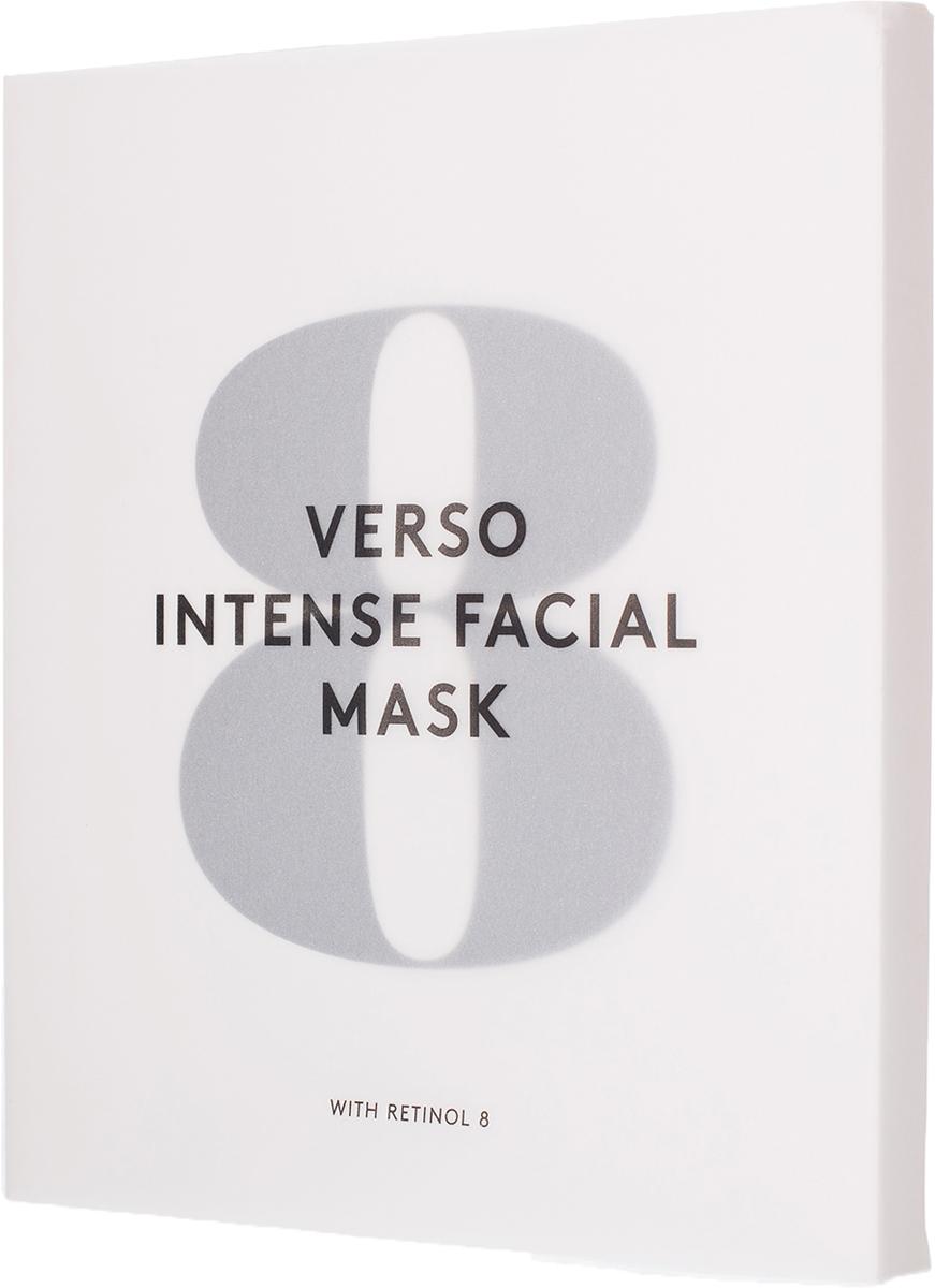 Verso Skincare Питательная гидрогелевая маска, 4 шт2012081Питательная гидрогелевая маска доставляет влагу в клетки кожи и уменьшает признаки старения. Ретинол-8 стимулирует синтез коллагена, что омолаживает кожу и придает ей свежесть и сияние. Экстракт грейпфрута, центелла азиатская, керамид-3 и рапсовое масло уплотняют, смягчают и разглаживают кожу. Технология гидрогеля обладает сходной с кожей формулой, благодаря которой ретинол и остальные активные компоненты проникают глубоко внутрь клеток и сохраняют увлажненность кожи до 30 часов.