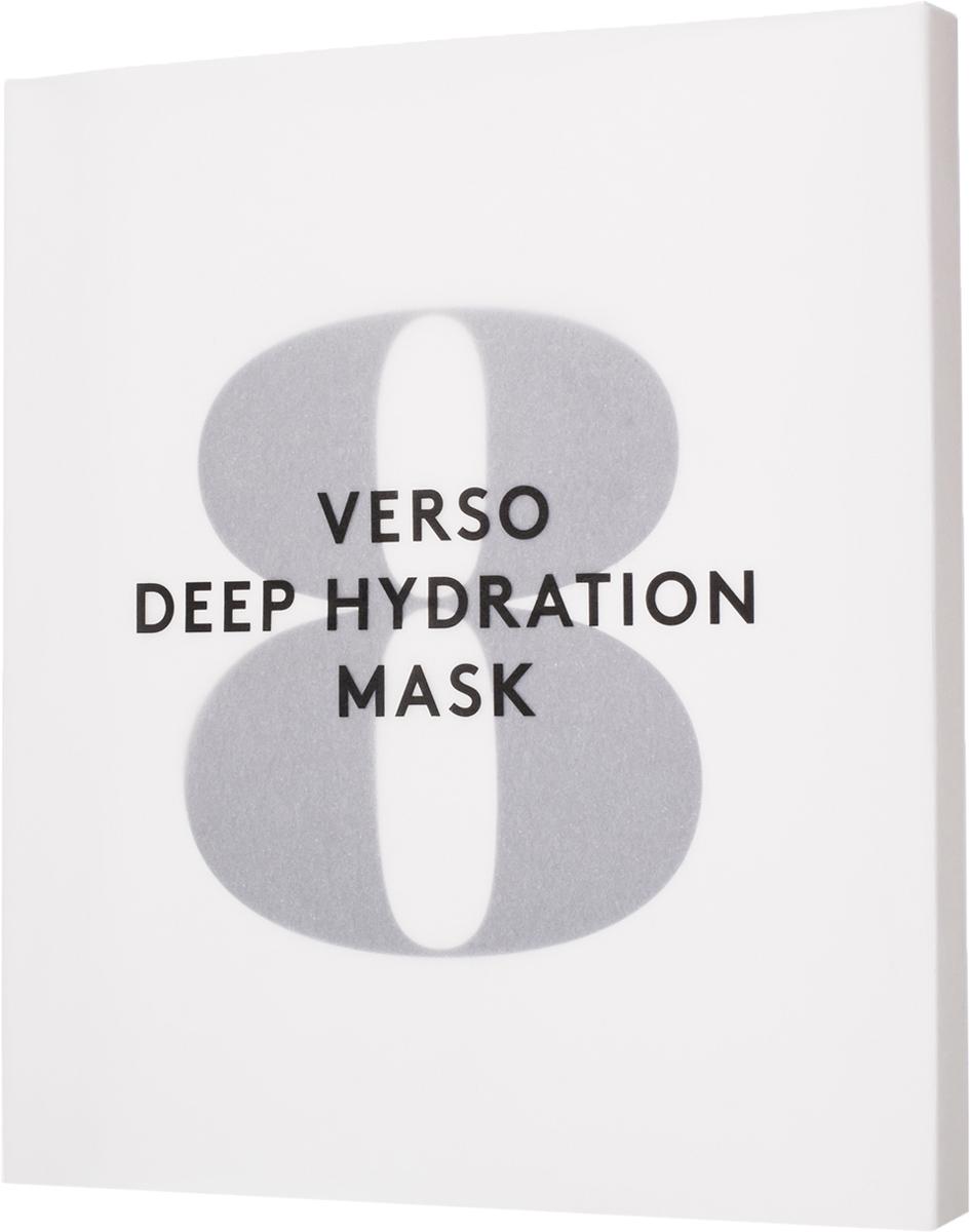Verso Skincare Увлажняющая гидрогелевая маска, 4 шт2012082Увлажняющая гидрогелевая маска содержит запатентованный искусственный увлажнитель (AMF), повышающий способность кожи удерживать влагу в клетках. Благодаря наночастицам увлажняющие компоненты проникают глубоко в клетки кожи, поддерживая ее увлажненность до 120 часов. В состав маски также входят гиалуронат натрия, экстракт грейпфрута и керамид-3, поддерживающие работу AMF и делающие кожу более мягкой, гладкой и увлажненной.