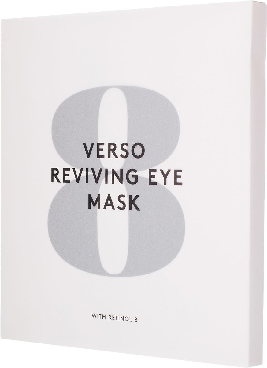 Verso Skincare Восстанавливающая гидрогелевая маска для области вокруг глаз, 4 шт2012083Маска для области вокруг глаз доставляет влагу в клетки кожи и уменьшает признаки старения. Ретинол-8 стимулирует синтез коллагена, что омолаживает кожу и придает ей свежесть и сияние. Экстракт грейпфрута, центелла азиатская, керамид-3 и рапсовое масло делают кожу вокруг глаз более плотной, мягкой и гладкой. Технология гидрогеля создает сходную с кожей формулу, благодаря которой ретинол * и остальные активные компоненты проникают глубоко внутрь клеток и сохраняют увлажненность кожи до 30 часов.