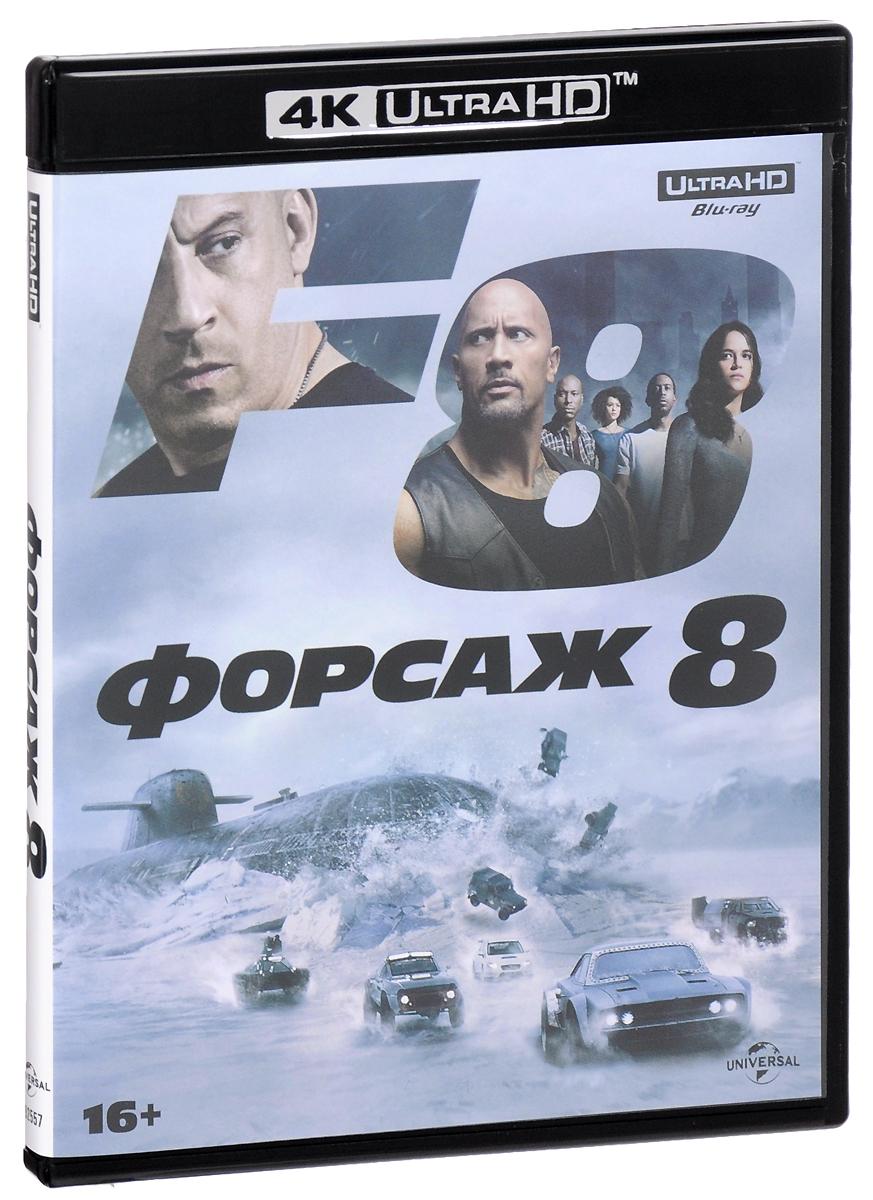 Форсаж 8 (4K UHD Blu-ray) мишель уэльбек saare võimalikkus
