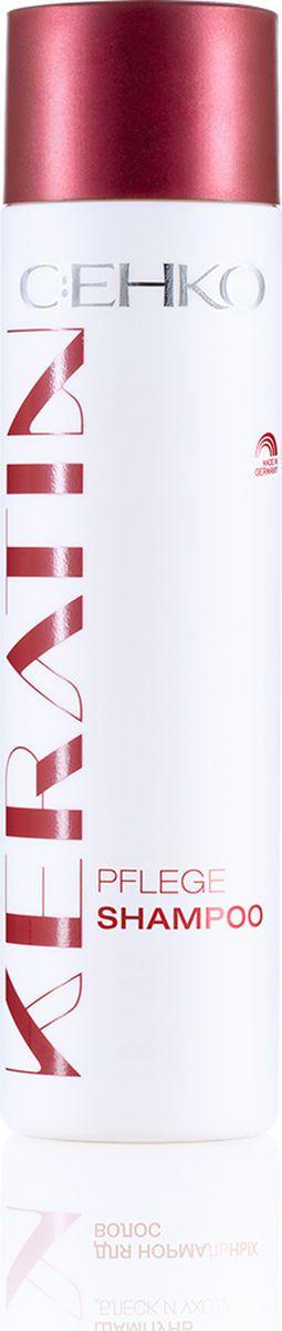 C:EHKO Keratin Шампунь Блеск и уход для нормальных волос, 250 мл флюид c ehko keratin farbglanz hair fluid 7 10 мл