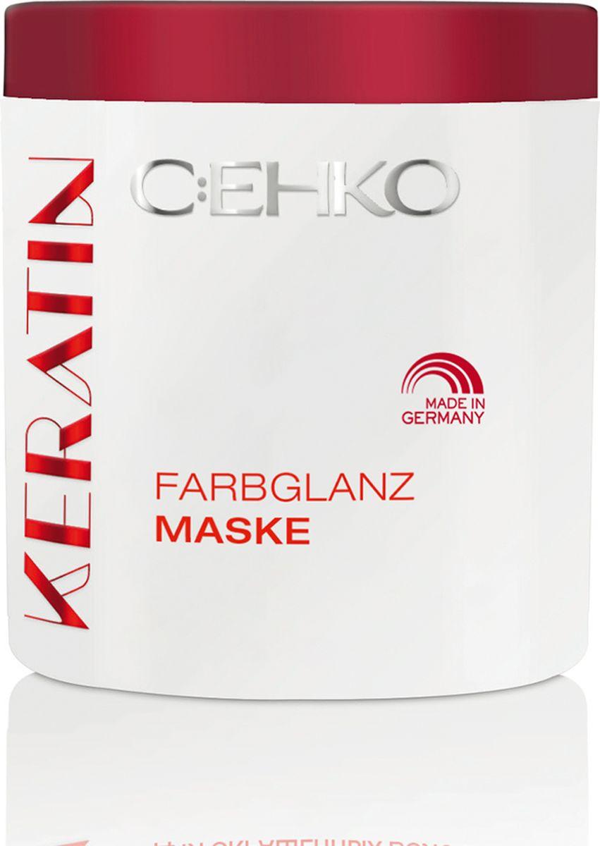 C:EHKO Keratin Маска Стойкость цвета для окрашенных волос, 200 мл3103513Маска Стойкость цвета с кератином, экстрактом грецкого ореха, оливковым маслом, пантенолом и УФ-фильтром обеспечивает бриллиантовый и сияющий блеск окрашенным волосам. Комплекс активных компонентов, обогащенный кератином, защищает окрашенные волосы поддерживает интенсивность оттенка и заметно улучшает их эластичность.