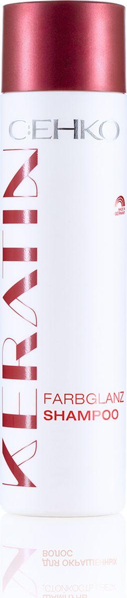 C:EHKO Keratin Шампунь Стойкость цвета для окрашенных волос, 250 мл3103553Шампунь Стойкость цвета для окрашенных волос с кератином и экстрактом грецкого ореха защищает волосы от УФ-лучей и предотвращает вымывание пигмента. Шампунь Стойкость цвета в отличие от обычных шампуней помогает в течение более длительного времени сохранить насыщенность цвета. Комплекс высокоактивных компонентов, обогащенных кератином, укрепляет структуру волос и делает их более эластичными.