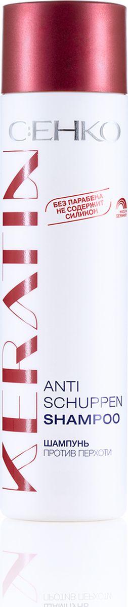 C:EHKO Keratin Шампунь против перхоти, 250 мл3106553Шампунь против перхоти с кератином, копайским бальзамом и экстрактом плодов индийского тамаринда восстанавливает естественный баланс кожи головы и эффективно предотвращает образование перхоти. Комплекс высокоактивных компонентов, обогащенный кератином, укрепляет структуру волос и делает волосы более эластичными. Подходит для всех типов волос.