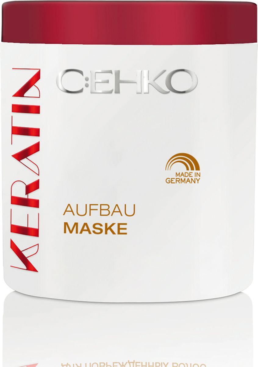 C:EHKO Keratin Маска восстанавливающая для поврежденных волос, 200 мл флюид c ehko keratin farbglanz hair fluid 7 10 мл