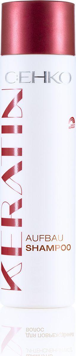 C:EHKO Keratin Шампунь Интенсивный уход для поврежденных волос, 250 мл3108553Шампунь Интенсивный уход с кератином, пшеничным протеином, креатином и пантенолом восстанавливает структуру волос, предупреждает образование секущихся кончиков и предотвращает ломкость волос. Обогащенная креатином и кератином формула проникает глубоко внутрь корней волос и предает волосам эластичность, а также делает их более послушными. Шампунь возвращает волосам здоровый блеск и эластичность.