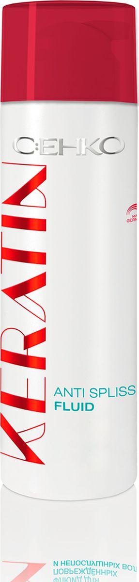 C:EHKO Keratin Флюид для секущихся волос, 75 мл3110203Флюид для секущихся волос с кератином благодаря своей защитной формуле выравнивает структуру волос и делает их эластичными.