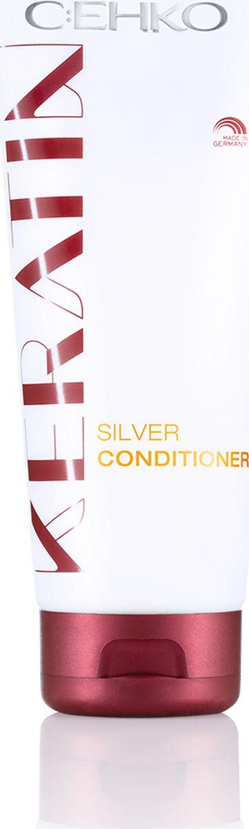C:EHKO Keratin Кондиционер-ополаскиватель Серебристый для светлых волос, 200 мл флюид c ehko keratin farbglanz hair fluid 7 10 мл