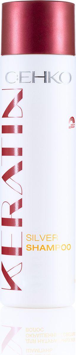 C:EHKO Keratin Серебристый шампунь для натуральных и окрашенных светлых волос, 250 мл3111553Серебристый шампунь с кератином благодаря специальным добавкам позволяет эффективно удалить желтый оттенок с волос и подчеркивает их великолепный естественный оттенок блонд. Шампунь эффективен для использования для осветленных, обесцвеченных и седых волосах. Высокоактивный комплекс с кератином заметно улучшает блеск волос и их эластичность.