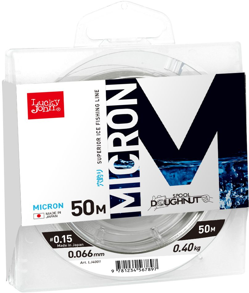 Леска зимняя Lucky John Micron, моно, 50 м, 0,15 мм