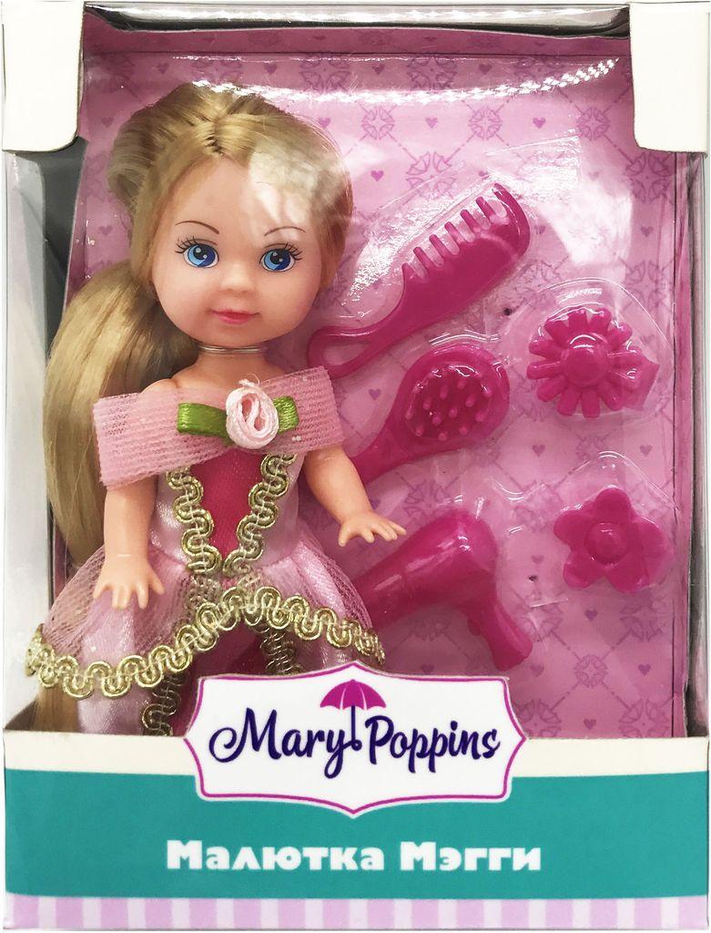 Mary Poppins Кукла Мэгги Златовласка входные двери мэгги цельнометаллические в красноярске