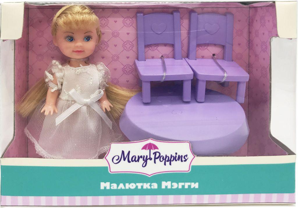 Mary Poppins Игровой набор Ждем гостей кукла мэгги