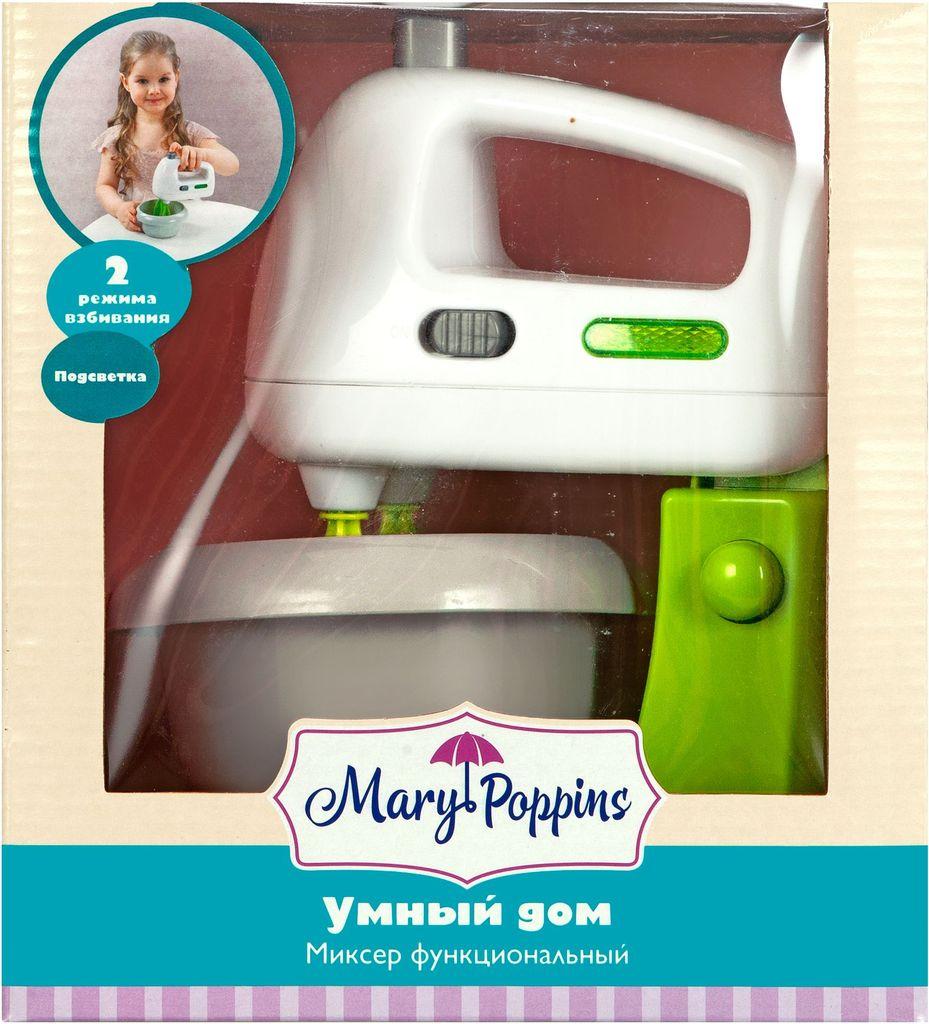 Mary Poppins Миксер Умный дом mс2 игрушечный космический миксер