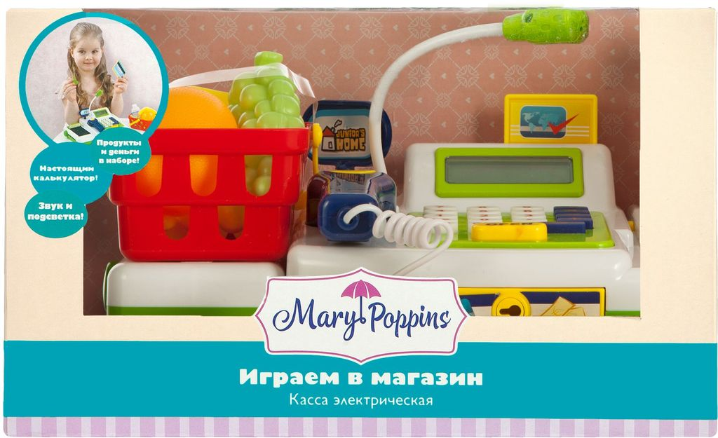 Mary Poppins Детская касса Играем в магазин - Сюжетно-ролевые игрушки