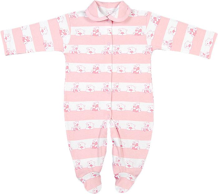 Комбинезон домашний для девочки Чудесные одежки, цвет: белый, розовый. 5845. Размер 685845Детский комбинезон Чудесные одежки - очень удобный и практичный вид одежды для малышей. Комбинезон выполнен из интерлока - натурального хлопка, благодаря чему он необычайно мягкий и приятный на ощупь, не раздражает нежную кожу ребенка, и хорошо вентилируются, а эластичные швы приятны телу малыша и не препятствуют его движениям. Комбинезон с длинными рукавами, закрытыми ножками и отложным воротничком имеет застежки-кнопки от горловины до щиколоток, которые помогают легко переодеть младенца или сменить подгузник. С детским комбинезоном спинка и ножки вашего малыша всегда будут в тепле, он идеален для использования днем и незаменим ночью. Комбинезон полностью соответствует особенностям жизни младенца в ранний период, не стесняя и не ограничивая его в движениях!