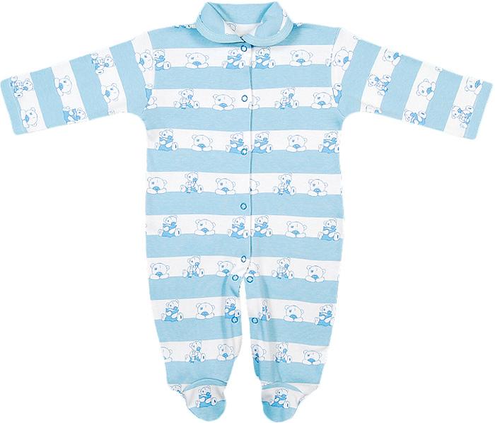 Комбинезон домашний для мальчика Чудесные одежки, цвет: белый, голубой. 5845. Размер 745845Детский комбинезон Чудесные одежки - очень удобный и практичный вид одежды для малышей. Комбинезон выполнен из интерлока - натурального хлопка, благодаря чему он необычайно мягкий и приятный на ощупь, не раздражает нежную кожу ребенка, и хорошо вентилируются, а эластичные швы приятны телу малыша и не препятствуют его движениям. Комбинезон с длинными рукавами, закрытыми ножками и отложным воротничком имеет застежки-кнопки от горловины до щиколоток, которые помогают легко переодеть младенца или сменить подгузник. С детским комбинезоном спинка и ножки вашего малыша всегда будут в тепле, он идеален для использования днем и незаменим ночью. Комбинезон полностью соответствует особенностям жизни младенца в ранний период, не стесняя и не ограничивая его в движениях!