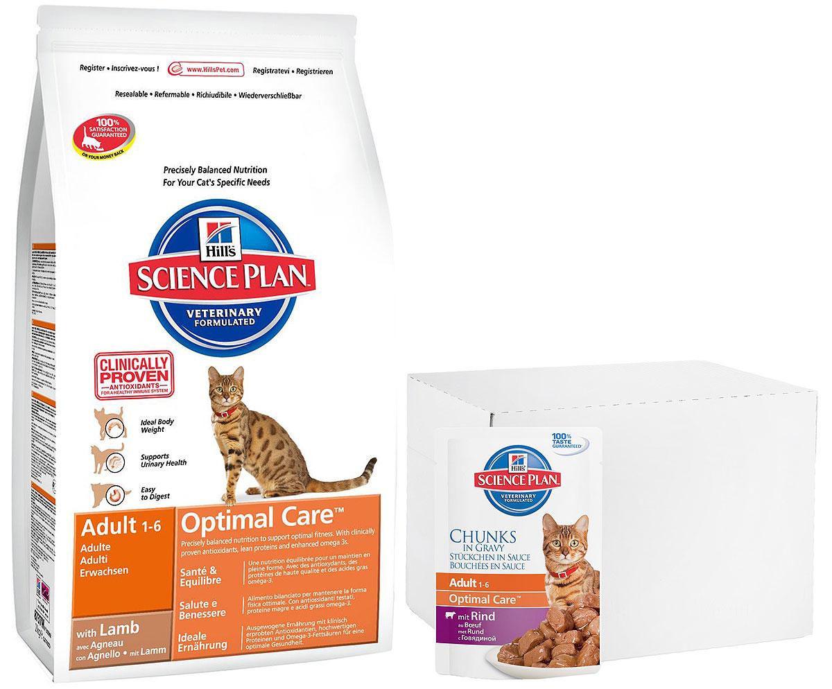 Корм сухой Hill's Optimal Care, для взрослых кошек, ягненок, 5 кг + ПОДАРОК: Консервы для кошек Hill's, говядина, 85 г, 7 шт пудовъ мука ржаная обдирная 1 кг