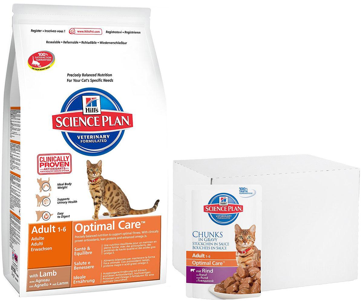 Корм сухой Hills Optimal Care, для взрослых кошек, ягненок, 10 кг + ПОДАРОК: Консервы для кошек Hills, говядина, 85 г, 16 шт5144Hills Optimal Care - это полноценное, точно сбалансированное питание, приготовленное из ингредиентов высокого качества, без добавления красителей и консервантов. Каждый рацион Hills Optimal Care содержит эксклюзивный комплекс антиоксидантов с клинически подтвержденным эффектом для поддержки иммунной системы вашего питомца.Если вы решили перевести вашу кошку на рацион Hills Optimal Care, это необходимо сделать постепенно в течение 7 дней. Смешивайте прежний корм с новым, постоянно увеличивая долю последнего до полного перехода на Hills Optimal Care. Тогда ваш питомец сможет в полной мере насладиться вкусом и преимуществами превосходного питания, которое обеспечивает рацион Hills Optimal Care.Рекомендуется:- Кошкам в возрасте от 1 до 6 лет.Не рекомендуется:- Котятам.- Беременным и кормящим кошкам.Ключевые преимущества:- Высокая энергетическая ценность удовлетворяет потребность животного в энергии без необходимости скармливать большие порции.- Контролируемое содержание протеинов и натрия - точный баланс нутриентов для крепкого здоровья (не допускает избытка нутриентов, который может навредить здоровью).- Контролируемое содержание магния и фосфора поддерживает здоровье мочевыводящих путей.- Комплекс антиоксидантов нейтрализует действие свободных радикалов и поддерживает иммунитет.В подарок к сухому корму идут 16 паучей с консервированным кормом.Состав (с ягненком): размолотый рис, мука из кукурузного глютена, мука из курицы и индейки, кукуруза, животный жир, мука из мяса ягненка (10%), гидролизат белка, высушенная мякоть свеклы, минералы, рыбий жир, L-лизина гидрохлорид, таурин, L-триптофан, витамины, микроэлементы и бета-каротин. Содержит натуральные консерванты – смесь токоферолов, лимонную кислоту и экстракт розмарина.Гарантированный анализ: протеин 32,1 %, жиры 20,0 %, углеводы (БЭВ) 35,7 %, клетчатка (общая) 1,1 %, влага 5,5 %, кальций 0,8