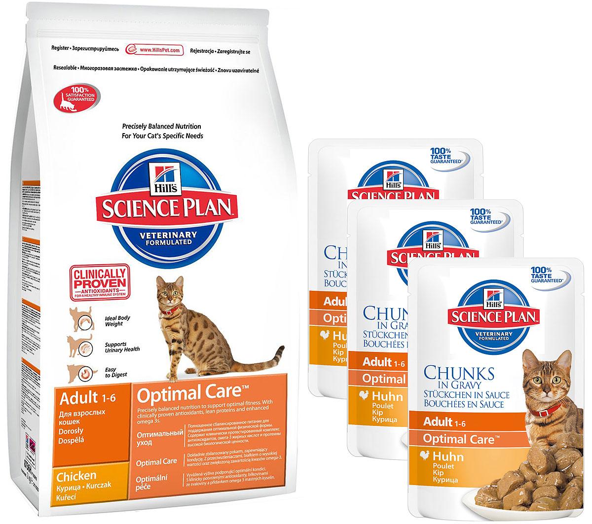 Корм сухой Hills Optimal Care, для взрослых кошек, курица, 5 кг + ПОДАРОК: Консервы для кошек Hills, курица, 85 г, 7 шт4294Hills Optimal Care - это полноценное, точно сбалансированное питание, приготовленное из ингредиентов высокого качества, без добавления красителей и консервантов. Каждый рацион Hills Optimal Care содержит эксклюзивный комплекс антиоксидантов с клинически подтвержденным эффектом для поддержки иммунной системы вашего питомца.Если вы решили перевести вашу кошку на рацион Hills Optimal Care, это необходимо сделать постепенно в течение 7 дней. Смешивайте прежний корм с новым, постоянно увеличивая долю последнего до полного перехода на Hills Optimal Care. Тогда ваш питомец сможет в полной мере насладиться вкусом и преимуществами превосходного питания, которое обеспечивает рацион Hills Optimal Care.Корм рекомендуется:- Кошкам в возрасте от 1 до 6 лет.Не рекомендуется:- Котятам.- Беременным и кормящим кошкам.Ключевые преимущества:- Высокая энергетическая ценность удовлетворяет потребность животного в энергии без необходимости скармливать большие порции.- Контролируемое содержание протеинов и натрия - точный баланс нутриентов для крепкого здоровья (не допускает избытка нутриентов, который может навредить здоровью).- Контролируемое содержание магния и фосфора поддерживает здоровье мочевыводящих путей.- Комплекс антиоксидантов нейтрализует действие свободных радикалов и поддерживает иммунитет.- Превосходные вкусовые характеристики не оставят вашего питомца равнодушным.В подарок к корму Hills Optimal Care идут 16 паучей с консервами Hills.Состав: курица: мука из курицы (36%) и индейки (общее содержание муки из мяса домашней птицы 56%), пшеница, кукуруза, мука из кукурузного глютена, размолотый рис, гидролизат белка, минералы, высушенная мякоть сахарной свеклы, рыбий жир, DL-метионин, таурин, витамины, L-лизина гидрохлорид, микроэлементы и бета-каротин. Натуральные консерванты из смеси токоферолов и лимонной кислоты.Гарантированный анализ: протеин 33,0 %, жир