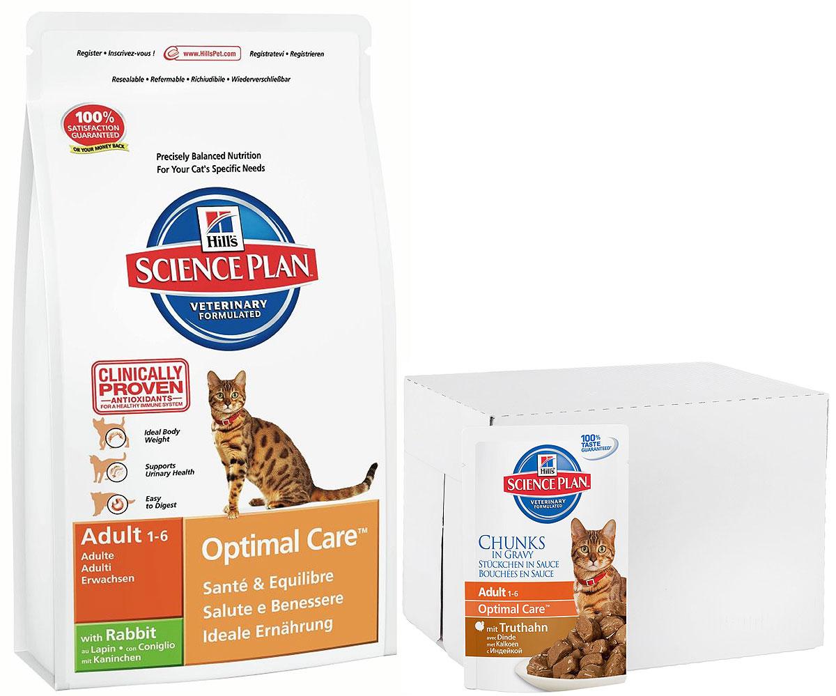 Корм сухой Hill's Optimal Care, для взрослых кошек, кролик,10 кг + ПОДАРОК: Консервы для кошек Hill's, индейка, 85 г, 16 шт пудовъ мука ржаная обдирная 1 кг