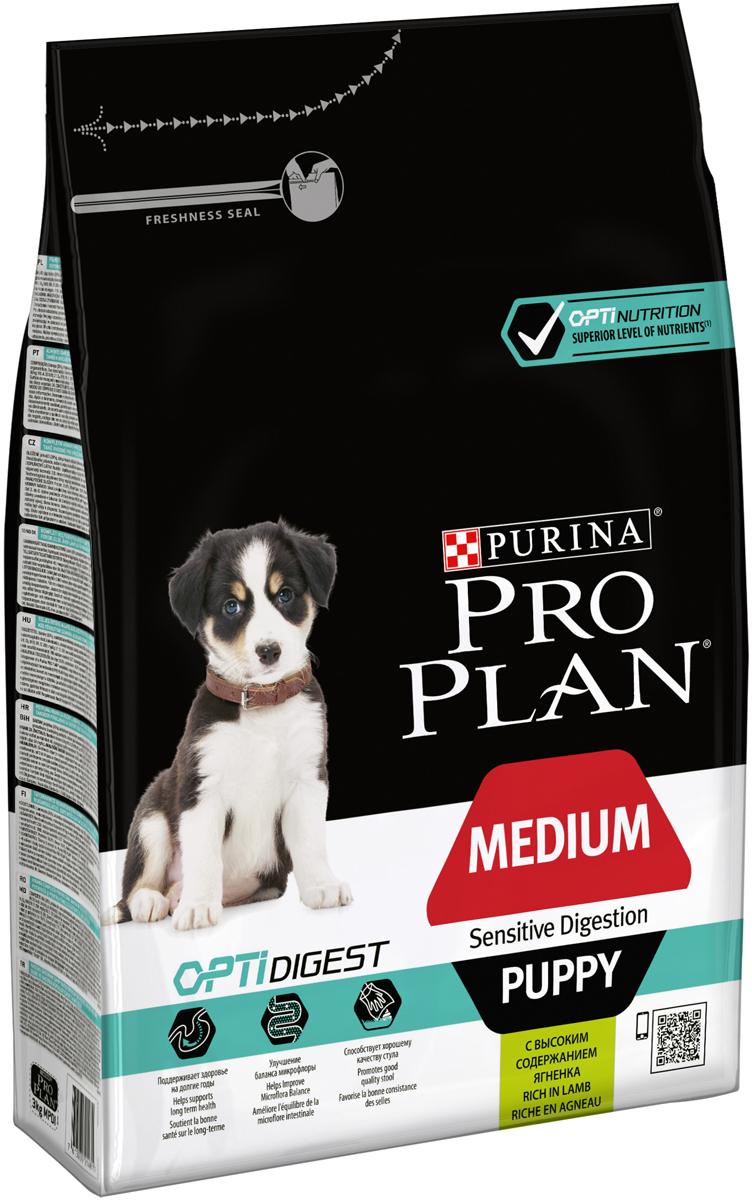 Корм сухой Pro Plan Puppy Sensitive для щенков с чувствительным пищеварением, ягненок с рисом, 3 кг. 12278099 корм purina pro plan medium large adult 7 сanine sensitive skin dry 14 кг