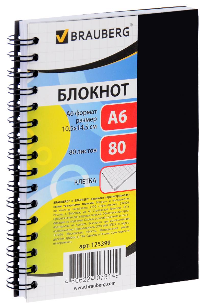 Brauberg Блокнот Офисный 80 листов в клетку цвет черный125399_черныйУниверсальный блокнот Brauberg Офисный отлично подойдет для записей и заметок. Пластиковая обложка долго сохраняет привлекательный внешний вид, а металлический гребень обеспечивает удобство в использовании.
