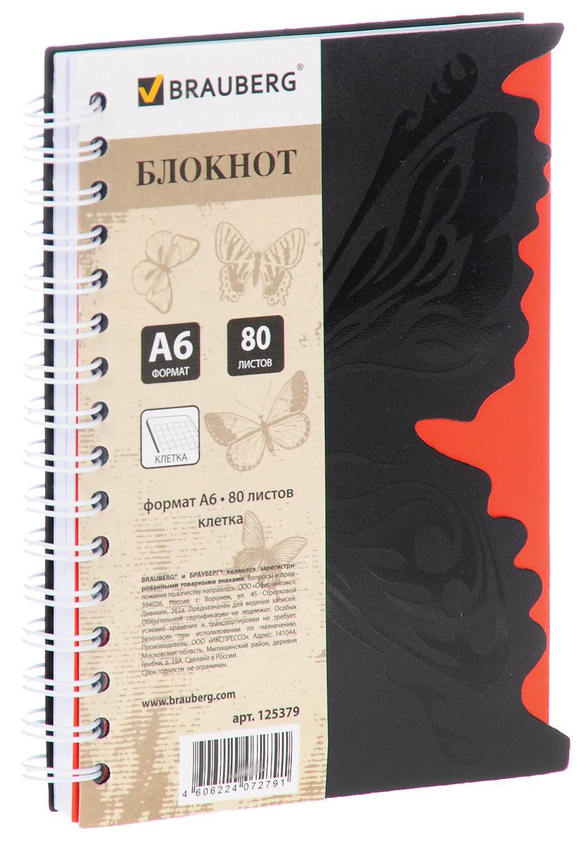 Brauberg Блокнот Бабочка 80 листов в клетку цвет черный красный125379_черный, красныйБлокнот Brauberg - стильный женственный блокнот с контрастной обложкой в форме крыла бабочки - прекрасный подарок и яркий аксессуар.Внутренний блок состоит из высококачественного офсета в клетку. Листы блокнота соединены металлическим гребнем.