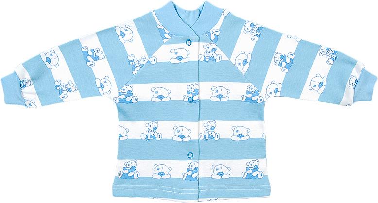 Распашонка для мальчика Чудесные одежки, цвет: белый, голубой. 5184. Размер 685184Распашонка Чудесные одежки послужит идеальным дополнением к гардеробу вашего ребенка, обеспечивая ему наибольший комфорт. Изготовленная из натурального хлопка, она необычайно мягкая и легкая, не раздражает нежную кожу ребенка и хорошо вентилируется, а эластичные швы приятны телу младенца и не препятствуют его движениям. Модель с длинными рукавами имеет круглый вырез горловины, дополненный мягкой трикотажной резинкой. Удобные застежки-кнопки по всей длине помогают легко переодеть ребенка. На рукавах предусмотрены трикотажные манжеты, не пережимающие ручки. В ней ваш ребенок всегда будет в центре внимания.