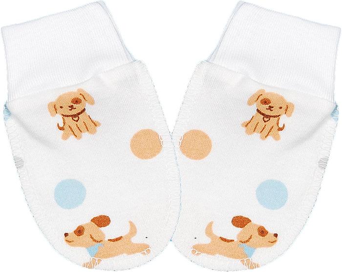 Рукавички для мальчика Чудесные одежки, цвет: белый, бежевый, голубой. 5918. Размер 625918Рукавички для новорожденного Чудесные одежки обеспечат вашему ребенку комфорт во время сна и бодрствования, предохраняя нежную кожу от царапин. Изделие изготовлено из натурального хлопка, отлично пропускает воздух, обеспечивая комфорт. Швы выполнены наружу, что будет для малыша особенно удобным. Рукавички имеют широкие эластичные манжеты, которые не пережимают ручку ребенка. Мягкие рукавички сделают сон вашего ребенка спокойным и безопасным.