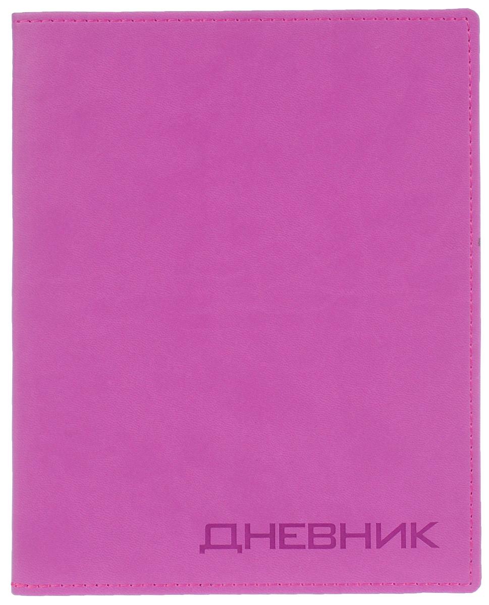 Триумф Дневник школьный Вивелла цвет розовый1300-42_розовыйШкольный дневник Триумф Вивелла - первый ежедневник вашего ребенка. Он поможет ему не забыть свои задания, а вы всегда сможете проконтролировать его успеваемость.Гибкая, высокопрочная интегральная обложка с закругленными углами прошита по периметру. Надпись нанесена путем вдавленного термотиснения и темнее основного цвета обложки, крепление сшитое. На разворотах под обложкой дневник дополнен политической и физической картой России.В структуру дневника входят все необходимые разделы: информация о школе и педагогах, расписание занятий и факультативов по четвертям. На последней странице для итоговых оценок незаполненные графы изучаемых предметов.