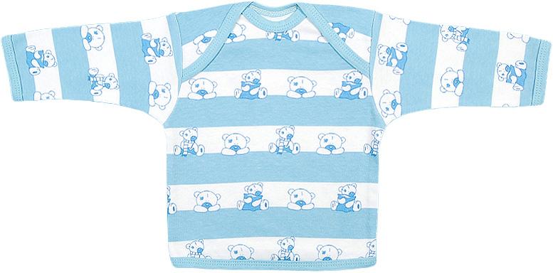 Футболка для мальчика Чудесные одежки, цвет: белый, голубой. 5681. Размер 865681Удобная детская футболка Чудесные одежки с длинными рукавами послужит идеальным дополнением к гардеробу вашего ребенка, обеспечивая ему наибольший комфорт. Изготовленная из интерлока - натурального хлопка, она необычайно мягкая и легкая, не раздражает нежную кожу ребенка и хорошо вентилируется, а эластичные швы приятны телу ребенка и не препятствуют его движениям. Удобные запахи на плечах помогают легко переодеть младенца. Горловина, низ модели и низ рукавов дополнены трикотажной бейкой. Футболка полностью соответствует особенностям жизни ребенка в ранний период, не стесняя и не ограничивая его в движениях.