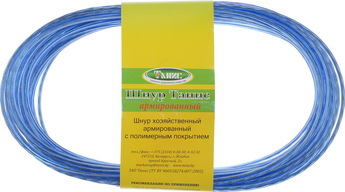 Шнур хозяйственный Tech-KREP, с полимерным покрытием, армированный, цвет: синий, 2 мм, 10 м136623Хозяйственный шнур Tech-KREP представляет собой шнур из синтетических нитей со стальной проволокой, покрытый ПВХ. Покрытие шнура устойчиво к воздействию агрессивных сред и солнечному излучению. Покрытие выдерживает температуру от -40°C до +50°С. Шнур предназначен для использования при статических нагрузках. Диаметр шнура: 2 мм.Длина: 10 м.