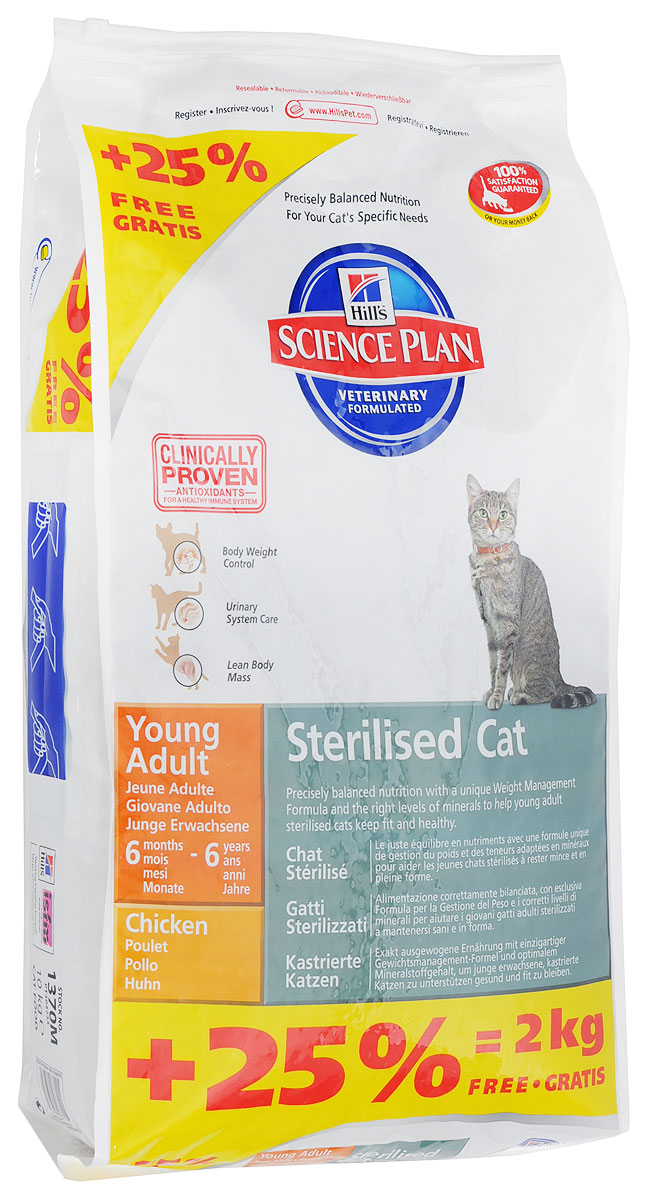 Корм сухой Hills Sterilised Cat, для стерилизованных кошек до 6 лет, курица, 10 кг1370Hills Sterilised Cat - это полноценное, точно сбалансированное питание, приготовленное из ингредиентов высокого качества, без добавления красителей и консервантов. Каждый рацион Hills Sterilised Cat содержит эксклюзивный комплекс антиоксидантов с клинически подтвержденным эффектом для поддержки иммунной системы вашего питомца.Если вы решили перевести вашу кошку на рацион Hills Sterilised Cat, это необходимо сделать постепенно в течение 7 дней. Смешивайте прежний корм с новым, постоянно увеличивая долю последнего до полного перехода на Hills Sterilised Cat. Тогда ваш питомец сможет в полной мере насладиться вкусом и преимуществами превосходного питания, которое обеспечивает рацион Hills Sterilised Cat.Рекомендуется:- Для молодых стерилизованных кошек обоих полов в возрасте от 6 месяцев до 6 лет.Не рекомендуется:- Котятам до 6 месяцев.- Беременным и лактирующим кошкам.Ключевые преимущества:- Содержит Hill's WMF (Формулу Контроля Веса™).- Энергетическая ценность, содержание жира снижены, что помогает предотвратить набор веса.- Добавлен L-карнитин, облегчает превращение жиров в энергию, ограничивая их отложение.- Добавлен L-лизин, что помогает предотвратить потерю мышечной массы.- Контролируемое содержание фосфора и магния, что способствует здоровью почек и мочевыводящих путей.- pH мочи кислый 6.2-6.4. Поддерживает здоровье мочевыводящих путей во взрослом возрасте.- Добавлена суперантиоксидантная формула, которая нейтрализует свободные радикалы и поддерживает здоровье иммунной системы.Состав: курица (32%): кукуруза, мука из мяса домашней птицы, мука из кукурузного глютена, животный жир, минералы, гидролизат белка, рыбий жир, L-лизин, DL-метионин, L-карнитин, рис, таурин, витамины и микроэлементы.Гарантированный анализ: протеин 31,8 %, жиры 10,5 %, углеводы (БЭВ) 44,8 %, клетчатка (общая) 1,4 %, влага 5,5 %, кальций 0,82 %, фосфор 0,71 %, натрий 0,55 %, калий 0,85 %, магний 0,08 %, омег