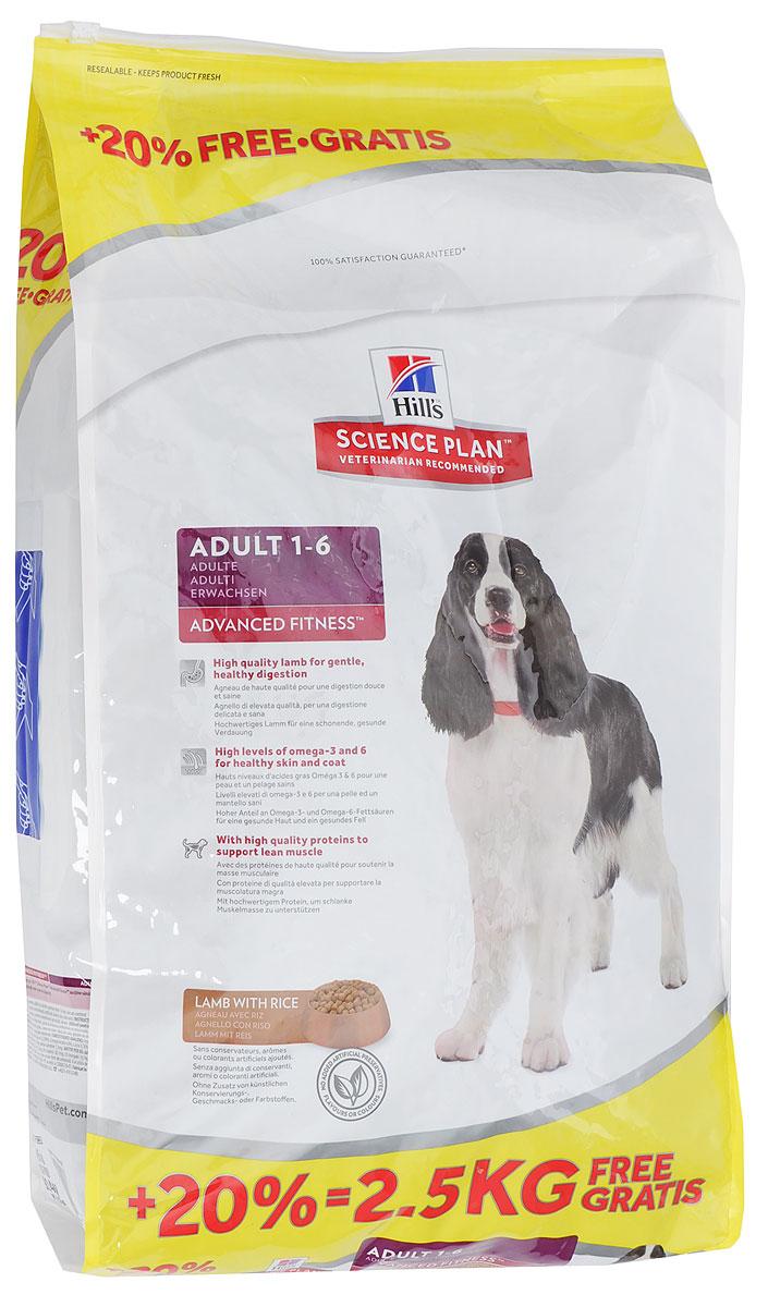 Корм сухой Hill's  Advanced Fitness , для взрослых собак, ягненок с рисом, 14,5 кг - Корма и лакомства