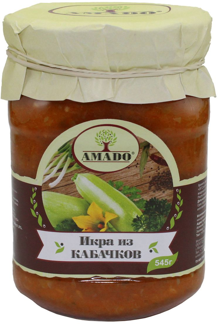 Amado икра из кабачков, 545 г43Экологически чистый продукт. Чистейшая горная вода позволяет почувствовать истинный вкус наших овощей. Отсутствуют усилители вкуса, консерванты и ГМО.