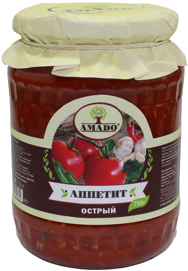 Amado аппетит острый, 700 г45Экологически чистый продукт. Чистейшая горная вода позволяет почувствовать истинный вкус наших овощей. Отсутствуют усилители вкуса, консерванты и ГМО.
