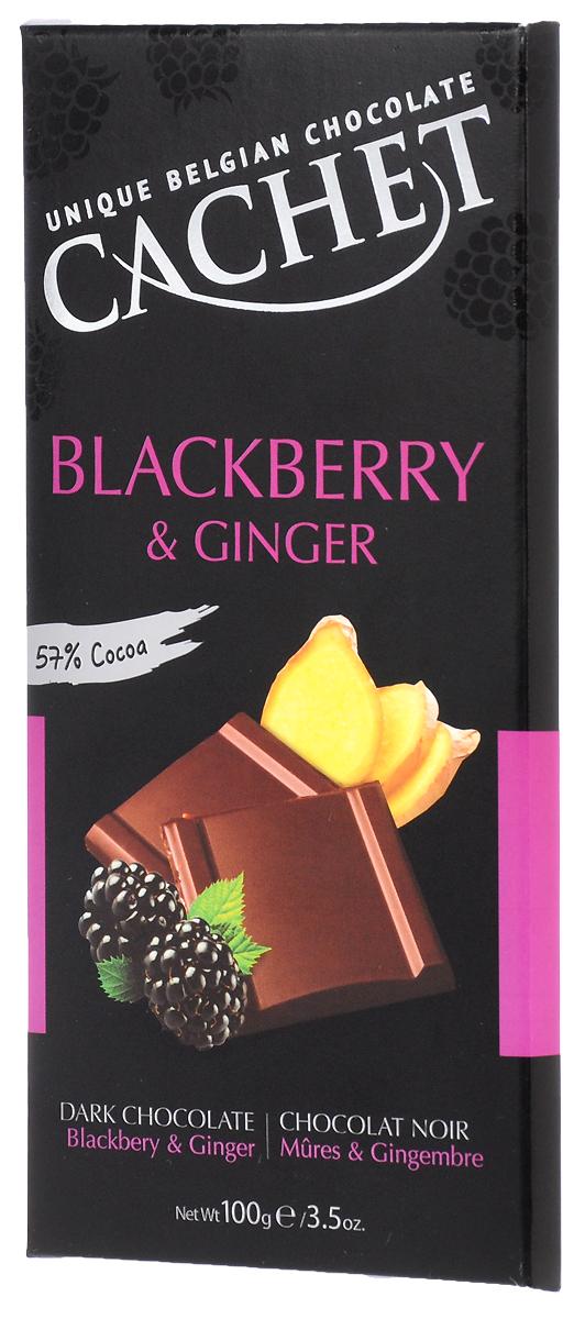 Cachet шоколад темный со вкусом и ароматом ежевики и имбиря 57% какао, 100 гМС-00007460Шоколад темный со вкусом и ароматом ежевики и имбиря - находка для гурманов и ценителей темного шоколада. Устоять перед таким лакомством просто невозможно!Продукция компании популярна во всем мире благодаря своему высокому качеству и изысканному дизайну. Вся продукция Kims Chocolates NV изготавливается по оригинальной старинной бельгийской рецептуре, которая придает шоколаду незабываемый и неповторимый вкус.Лучшие ингредиенты, современные технологии и строгий контроль на всех этапах производства гарантируют высокое качество продукцииKims Chocolates NV.