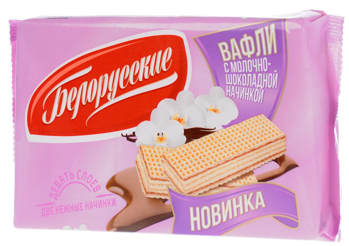 Спартак Вафли Белорусские с молочно-шоколадной начинкой, 267 г8600Девять слоев и две нежные начинки.Вафли с жировой начинкой между вафельными слоями с добавлением сахарной пудры, сухого молока, какао-порошка и ароматизаторов Пломбир и Ванилин.