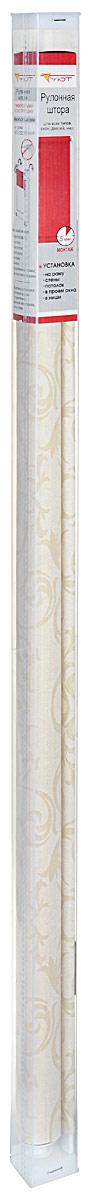 Штора рулонная Уют Дельфы, цвет: белый, светло-бежевый, 70 х 175 см62.РШТО.8259.070х175Штора рулонная Уют Дельфы выполнена из прочного полиэстера с обработкой специальным составом, отталкивающим пыль. Ткань не выцветает, обладает отличной цветоустойчивостью и светонепроницаемостью.Штора закрывает не весь оконный проем, а непосредственно само стекло и может фиксироваться в любом положении. Она быстро убирается и надежно защищает от посторонних взглядов. Компактность помогает сэкономить пространство. Универсальная конструкция позволяет крепить штору на раму без сверления, также можно монтировать на стену, потолок, створки, в проем, ниши, на деревянные или пластиковые рамы. В комплект входят регулируемые установочные кронштейны и набор для боковой фиксации шторы. Возможна установка с управлением цепочкой как справа, так и слева. Изделие при желании можно самостоятельно уменьшить. Такая штора станет прекрасным элементом декора окна и гармонично впишется в интерьер любого помещения.
