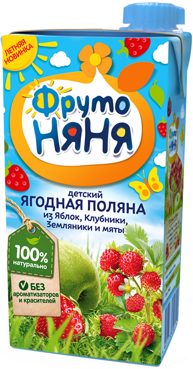 ФрутоНяня сокосодержащий напиток из ягод и мяты, 0,5 лP055018Детскими соками и нектарами ФрутоНяня становятся натуральные, отборные фрукты, ягоды и овощи. Они обеспечивают вашего малыша природной пользой и энергией для гармоничного роста и развития. Бережная технология приготовления сохраняет природную пользу фруктов, ягод и овощей. Современное производство соответствует высоким стандартам безопасности и качества.