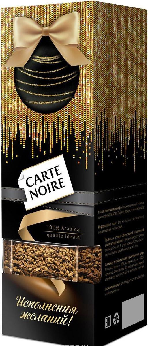 Carte Noire Original кофе растворимый, 95 г + новогодний шар4019521Достигнув совершенства в кофейном мастерстве, Carte Noire создал новый стандарт качества кофе. Обжарка Carte Noire Огонь и Лед раскрывает всю интенсивность и богатство вкуса натурального кофейного зерна.Также как лед украшает пламя, холодный поток останавливает обжарку на самом пике, чтобы создать совершенный насыщенный кофе. В этом столкновении контрастов рождается исключительность Carte Noire - его безупречный насыщенный вкус и непревзойденное качество.Для создания нового вкуса совершенного французского кофе Carte Noire используются высококачественные кофейные зерна 100% Arabica Exclusif.Изысканный подарок способен создать особую неповторимую атмосферу. Перенеситесь на мгновение во Францию - начните утро со стильной чашечки кофе Carte Noire с образами Парижа и насладитесь его насыщенным вкусом и утонченным ароматом.Характеристики елочного шара: цвет шара - черный с орнаментом золотистого цвета, цвет ленты - желтый. Материал шара - ПВХ, материал ленты - ПЭ. Диаметр шара - 80 мм. Размер ленты: ширина - 9 мм, длина - 300 мм.Кофе: мифы и факты. Статья OZON Гид