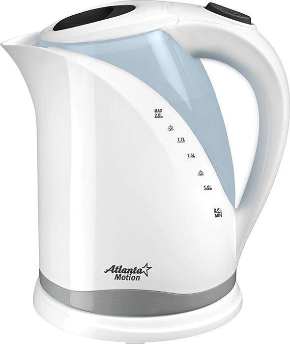 Atlanta ATH-623, White чайник электрический77.858@21034Электрический чайник Atlanta ATH-623 прост в управлении и долговечен в использовании. Изготовлен из высококачественных материалов. Мощность 2000 Вт позволит вскипятить 2 литра воды в считанные минуты. Беспроводное соединение позволяет вращать чайник на подставке на 360°. Для обеспечения безопасности при повседневном использовании предусмотрены функция автовыключения, а также защита от включения при отсутствии воды.