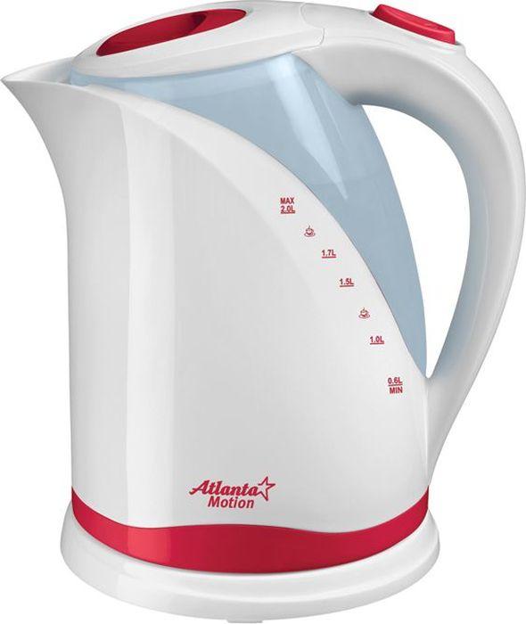 Atlanta ATH-623, White Red чайник электрический77.858@21033Электрический чайник Atlanta ATH-623 прост в управлении и долговечен в использовании. Изготовлен из высококачественных материалов. Мощность 2000 Вт позволит вскипятить 2 литра воды в считанные минуты. Беспроводное соединение позволяет вращать чайник на подставке на 360°. Для обеспечения безопасности при повседневном использовании предусмотрены функция автовыключения, а также защита от включения при отсутствии воды.