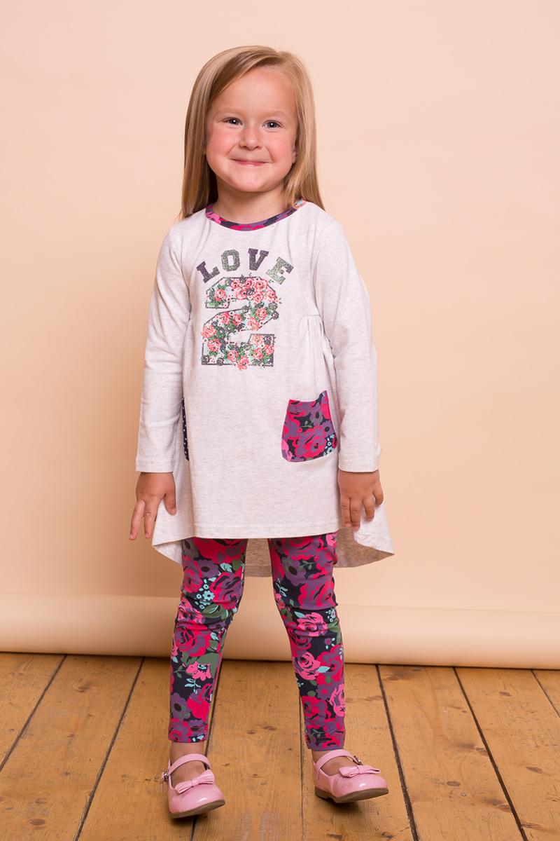 Комплект одежды для девочки Sweet Berry Baby, цвет: светло-серый. 732015. Размер 98732015Трикотажный комплект для девочки состоящий из платья и лосин. Платье декорировано оригинальным принтом, два накладных кармана. Горловина и кармашки выполнены из контрастной ткани. Трикотажные лосины декорированы цветочным печатным рисунком.